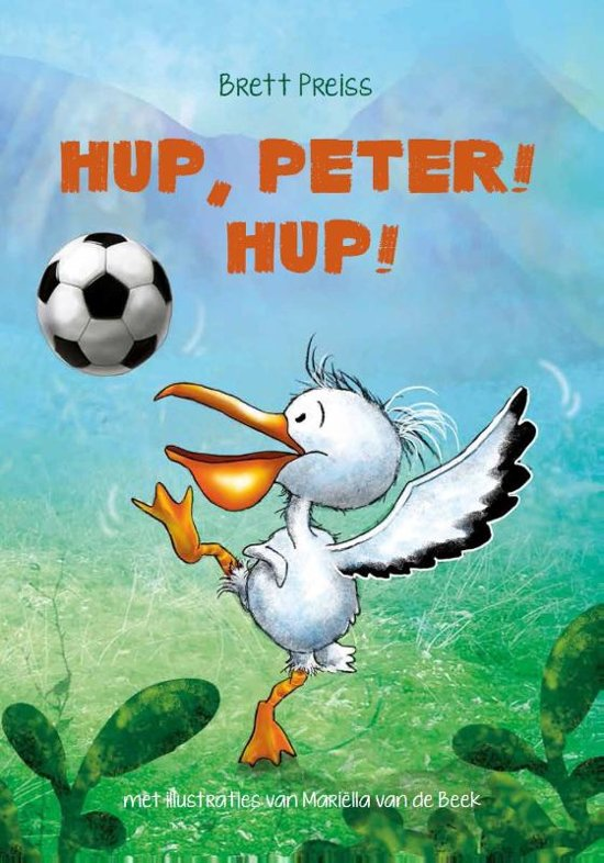 hup peter hup
