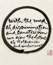 mud-of-discrimination-a_lotus Nieuwsbrieven van Leven in Aandacht