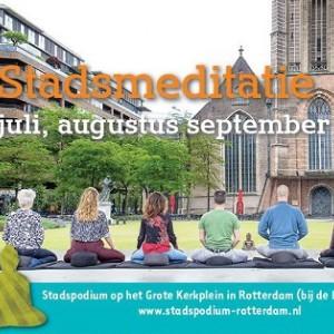 Deze zomer in Rotterdam: iedere vrijdag een uur stilte midden in de stad
