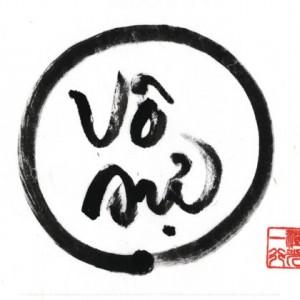 Br. Phap Dung over de wijsheid van