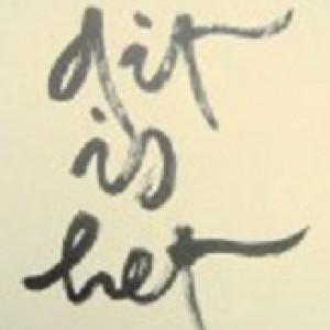 Kalligrafieën Thich Nhat Hanh in onze webshop